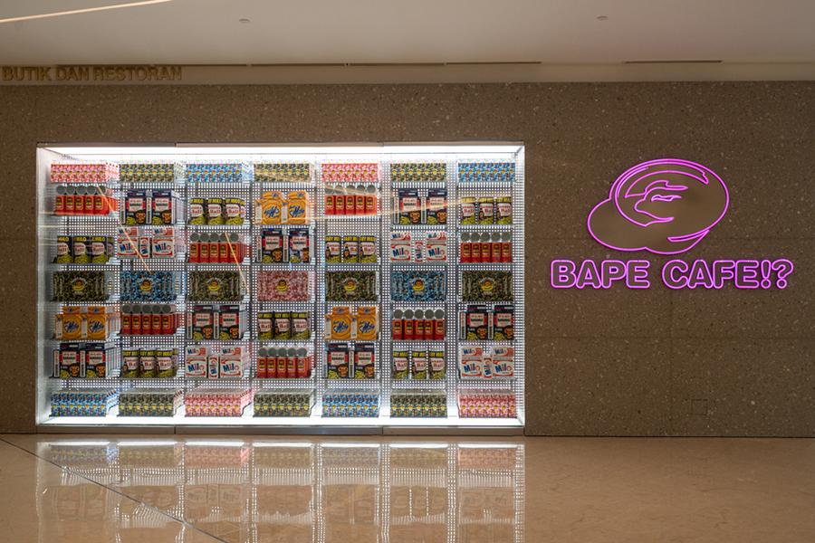 Bape Cafe Malaysia